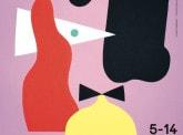 35ème édition du festival du film d'animation de Bruxelles